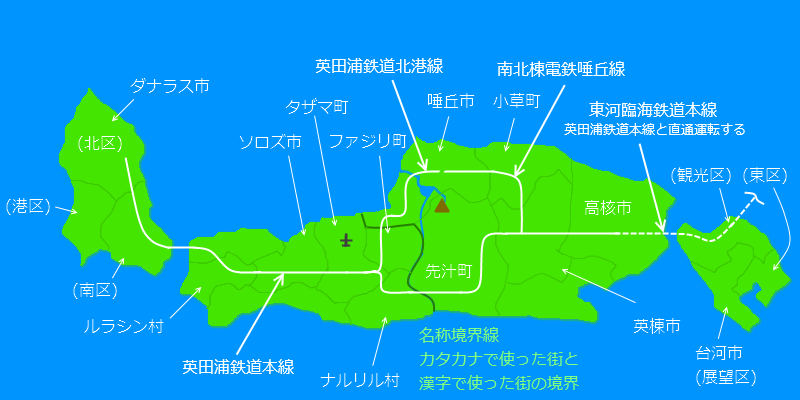 eito_country.png